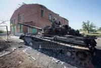 Боевики покинули Коминтерново