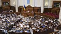 Рада приняла проект госбюджета-2016 с дефицитом 3,7% ВВП