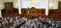 Рада поддержала допуск иностранных военных в Украину в 2016 году