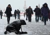 Минимум треть населения России может пополнить армию бедных /СМИ/