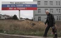 Россия ужесточила бюджетные правила для оккупированного Крыма
