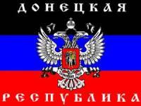Боевики согнали антиукраинский митинг для наблюдателей ОБСЕ