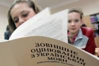 Двухуровневых тестов ВНО по украинскому языку и математике в 2016 году не будет