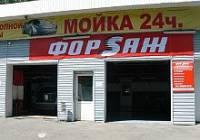 Мощный взрыв прогремел в центре Донецка. Местные «власти» винят диверсантов