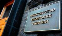 Минэкономразвития предлагает ввести пошлины на российский импорт и запретить ввоз ряда товаров