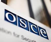 Наблюдатели ОБСЕ не видели тяжелой техники в Коминтерново. Но видели ее следы