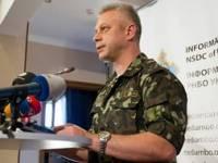 Сутки в зоне АТО прошли без потерь среди украинских военных /Лысенко/