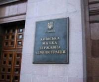 КГГА просит киевлян не использовать в новогоднюю ночь фейерверки и салюты