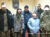 Ребята хотели встретить Новый год в Чернобыльской зоне. Не вышло