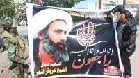 Саудовская Аравия не передаст тело казненного проповедника его семье. Уже похоронили