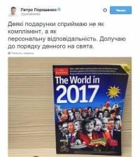 В Twitter президента Украины выложили фотошоп журнала The Economist с Путиным, которого заклеили портретом Порошенко. Убогую подделку тут же удалили