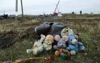 Список причастных к катастрофе MH17 сужен до 20 российских военных