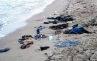 На турецком берегу найдены тела 21 мигранта. Трое из них — дети