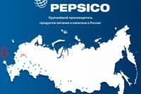 Pepsi также считает Крым российским