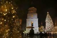 Православные христиане и греко-католики празднуют Рождество Христово