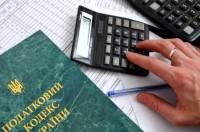Налоговый кодекс разнузданного реформизма