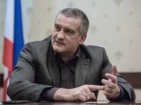 Режим ЧС в Крыму из-за энергодефицита продлится до мая /Аксенов/