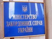 Украинцы смогут ездить в ЕС с «шенгенами» и при безвизовом режиме /МИД/