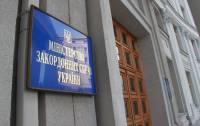 Совет ЕС рассмотрит отмену виз для Украины в марте или в июне /МИД/
