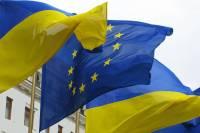 Украина получит от ЕС гранты на 30 миллионов евро