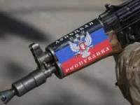 У боевиков на Донбассе начали отбирать паспорта, чтобы избежать дезертирства