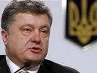 Порошенко подтвердил, что Украина видит себя только в Европе