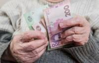Пенсионный фонд твердил среднюю зарплату для расчета назначаемых пенсий