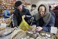 76% украинских семей едва сводят концы с концами /соцопрос/