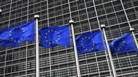 ЕК открывает дело против Польши из-за закона о Конституционном суде