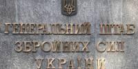 В Генштабе рассказали, что ждет задержанного в РФ украинского военнного