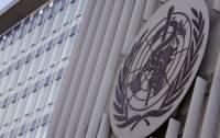 ВОЗ рапортует об окончании эпидемии лихорадки Эбола