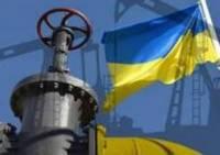 Украина стала на 20% меньше потреблять газа