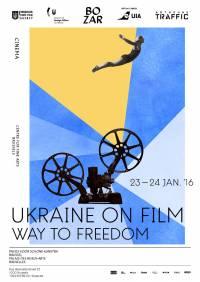 Украинская делегация отправляется на кинофестиваль в Брюссель