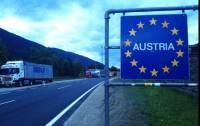 Приостановка Шенгена в Австрии не влияет на перемещение украинцев по Европе /посол/