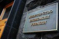 Украина начала отправлять грузы через территорию России с помощью спецконвоев