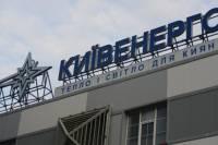 «Киевэнерго» осуществило перерасчет платы за отопление на 82 млн грн
