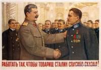 Комиссия по гостайне  отказалась рассекречивать архив НКВД. Несмотря на обращение 60 тысяч россиян