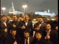 Чеченский депутат с соратниками прокричал «Аллах акбар» на месте убийства Немцова