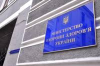 В Украине от гриппа уже скончались 60 человек /Минздрав/