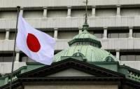 Япония снимает санкции с Ирана
