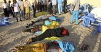 Теракт в Сомали забрал более 20 жизней. Фото и видео с места событий