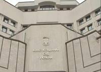 Конституционный Суд признал, что изменения в Конституцию относительно правосудия отвечают требованиям Основного Закона