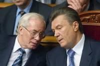 С сайта Интерпола исчезли «люди Януковича» <nobr>/СМИ/</nobr>