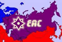 Евразийский тупик