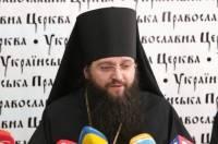 Язык богослужений сегодня не директива иерархов, а выбор украинской паствы /епископ УПЦ/