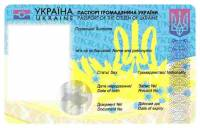 Яценюк вручил первые 20 электронных паспортов 16-летним ребятам: Вы же будете платить налоги