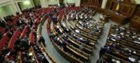 Рада ввела уголовную ответственность за нарушение законодательства при закупке продукции для ВСУ