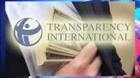 Система в Украине сопротивляется привлечению чиновников к ответственности за коррупцию /Transparency International/