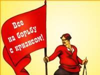 Антикризисный План развития экономики. Миф или реальность?