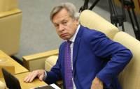 У Путина заявили, что представители ПАСЕ не смогут наблюдать за выборами в Госдуму